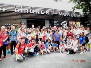 Birdnest Museum – Outing