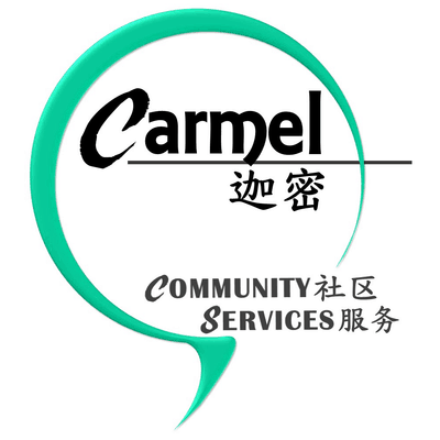 Carmel Community Service logo_final
